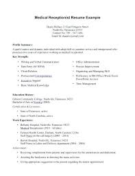 Medical Receptionist Resume Examples Sample