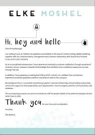 Your Resume Should Be Visually Engaging