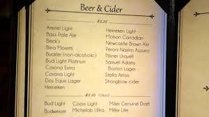 Norwegian Jade Drinks List Navigate to your Drink