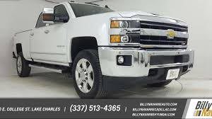 100 Kelley Blue Book Trucks Chevy Lake Charles Used Chevrolet Silverado 2500HD Vehicles For Sale