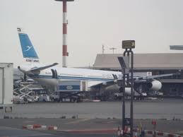 kuwait reiseführer auf wikivoyage