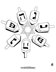 Hanukkah Dreidel Coloring Pages With
