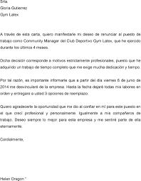 FICHA TÉCNICA MANAGER PDF