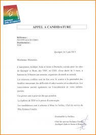 Lettre De Motivation Promotion Interne Lettres Modeles En Lettre De Motivation Enfance Les Lettres Lamalledumartroi