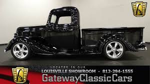1937 Ford Pickup Truck - Louisville Showroom - Stock # 1091 - YouTube 1987 Nissan Truck For Sale In Louisville Ky Caforsalecom Used Cars Trucks Gardner Inc For Louisville 40219 Ideal Autos Lonestar Group Sales Inventory Neutz Brothers New Diesel In Ky Brilliant Lug Nuts Hd Ford Rangers Less Than 5000 Dollars Cliff Sons Auto 1965 Dodge D100 Pickup Showroom Stock 1061 Custom Built Food Trucks