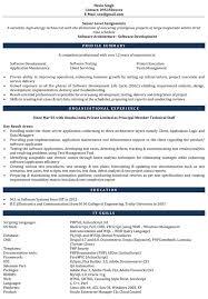 PHP Resume Sample PHP Developer Resume