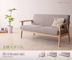 canap bois et tissu canapé moderne pochette bois tissu oof sur les armes canapé salon