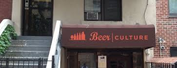 Bed Stuy Beer Works by New Beer Spots In Nyc