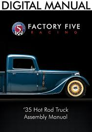 34766 - '35 Hot Rod Truck Assembly Manual - Digital Copy - Factory ... Classic Ford Truck Parts Catalog Best Of Chevy Models Types Vintage 196772 Chev Pickup Specifications Manualzzcom 481972 2016 By Concours Aftermarket Car Houston Prettier Transmission Industries Restoration Mustang Regal 1948 Gmc 150 Fc 152 Other For Sale 1947 Pickup Brothers Browse Alliance Chrome Stainless Manual D2 371940 Old Intertional 341972 Oldchevytruckscom 671972 Headlamp Brake