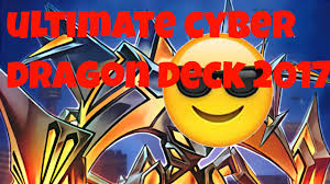 Best Cyber Dragon Deck Profile by The Ultimate Cyber Dragon Deck Profile With Kaiju Engine Youtube