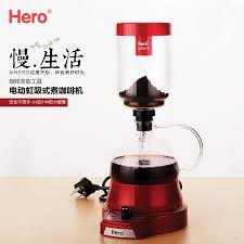 Get Quotations Hero Syphon Coffee Machine Home Electric Siphon Maker Glass Pot Fine