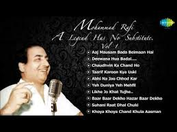 ▷ Best of Mohammad Rafi Songs Vol 1