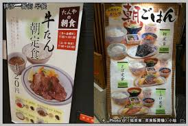 s駱aration cuisine salon 日本 九州 博多day5 博多一番街早餐 博多駅hakata station博多車站朝食