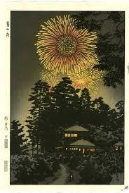 Kasamatsu Japanese Woodblock Shiro