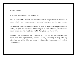 receptionist cover letter sle pdf