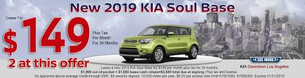 Kia Downtown Los Angeles | New & Used KIA Dealer | Los Angeles, CA Buy Here Pay Cheap Used Cars For Sale Near Winnetka California Ford Trucks For In Los Angeles Ca Caforsalecom 2017 Jaguar Xf Cargurus Pickup Royal Auto Dealer The Eater Guide To Ding La Tow Industries West Covina Towing Equipment If You Like Cars Not Trucks Its A Good Time Buy 1997 Shawarma Food Truck Where You Can Christmas Trees New 2018 Ram 1500 Sale Near Lease Used 2014 Cerritos Downey Preowned Crew Forklifts Forklift Repair All Valley Material