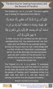 Dua For Entering Bathroom by 120 Best Duas Images On Pinterest Islamic Quotes Hadith And