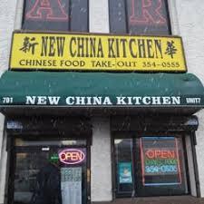 New China Kitchen Chinese 701 Spring St Elizabeth NJ