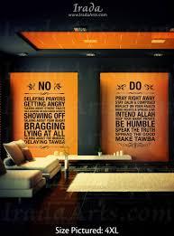 What Is A Muslim Prayer Curtain by House Rules Plain U2013 Decal Prayer Room Islamic Prayer And Islamic