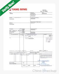 China Bill Of Lading - An Introduction | China Checkup Straight Bill Of Lading Universal Form Snapout 3ply W Carbon Trucking Of Template Tagua Spreadsheet Sample Collection Doc Free Bol 5 Templates Excel Ocean Commercial Cbl Data Requirements Preparation Format Bol Document Kendicharlasmotivacionalesco Sample Documents Abf Best Nfcmobiledevices Aaa Cooper Blank Designs 753 Searchexecutive 59 Success Secrets Most Asked Questions On 29 Word Pdf