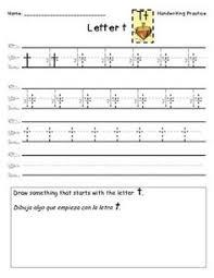 FUNdations Writing Paper printable PDF Kindergarten