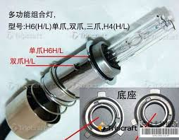 h6 motorcycle light h6 motorcycle bulb h6 swing motorcycle hid