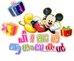Happy Mickey Mouse Sticker for iOS & Android