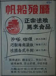 la banque postale adresse si鑒e les 792 meilleures images du tableau poster sur hong