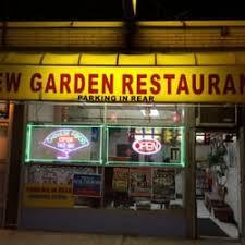New Garden Restaurant Chinese 1111 Atwells Ave Mount Pleasant