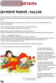 Caillou Dinosaure EBook Coloriage Caillou Et Mousseline