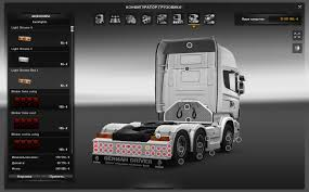 Scania Mega Store для Euro Truck Simulator 2, скачать моды, тюнинг ... Volvo Mega Mod Ets2 Euro Truck Simulator 2 All Games And Gamers Duplo Fire Wwwmegastorecommt Store Reworked By Afrosmiu 126 Fun On The Site Mundoets2 Seu Mundo De Mods Mega Store V 50 V 7 Reworked Mods Tuning Truck For Mirage Frames Trucks Planet Sport Skate Megastore Px Ford Ranger Mark L Ll Abs Flare Kit Alloy Bash Plates Brasileiro Gif Find Share On Giphy Scania Megastore 124 For European Other