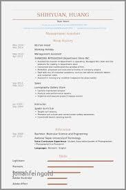 Sample Resume For Restaurant Kitchen Hand Inspirational Lovely Extraordinary Mcdonalds Crew
