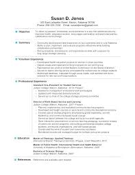 Sample Public Health Resume Objective