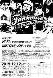 100 Fanhouse Fanhouse Vol43 10th Anniversary Fanhouse