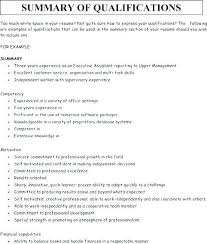 Summary Of Qualifications For Administrative Assistant
