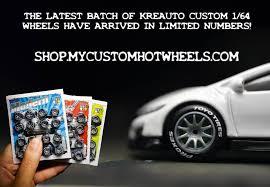 100 Cheap Rims For Trucks All KREAuto Custom 164 Wheels My Custom Hotwheels Diecast Cars