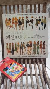 Coloring Book For Adults All About Fashion Pensil Warna Isi 12 Color