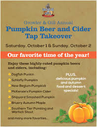 Southern Tier Pumking 2017 by Annual Pumpkin Beer And Cider Tap Takeover 10 1 U0026 10 2 Growler