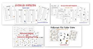 Halloween Math Multiplication Worksheets by Holiday Halloween Homeschool Den