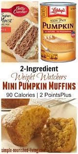 Weight Watchers Crustless Pumpkin Pie With Bisquick by Best 25 Pumpkin Recipes Low Calorie Ideas On Pinterest