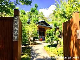 100 Backyard Tea House Ninomaru Room Kakegawa Castle Food Lover Girl