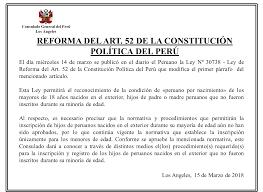 CARTA DE RECOMENDACIÓN Formato