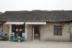 100 Fanhouse FileFan House Shaobojpg Wikimedia Commons