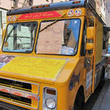 100 Craigslist New Orleans Cars And Trucks Midtown Breakfast Truck Could Be Yours For Only 50 A Day Eater NY