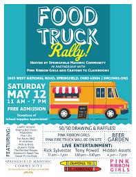 100 Columbus Food Truck Festival Springfield Masonic Community Rally Pink Ribbon Girls