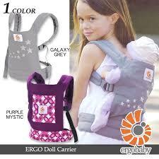 Marumiya World ERGO Baby DOLL CARRIER Doll Carrier