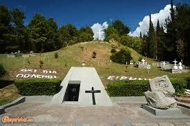100 Kalavrita Agia Lavra Monastery Camperistascom