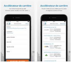 dossier applications iphone et recherche d emploi cv et