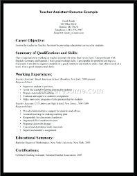 Resume Teacher Sample Objective For Secondary