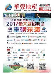 zara si鑒e social 287 by china times issuu